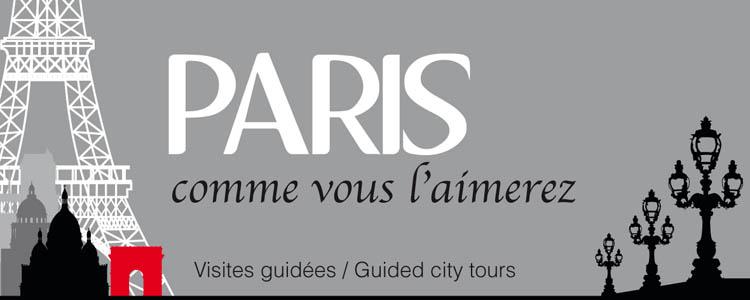 Paris comme vous l'aimerez