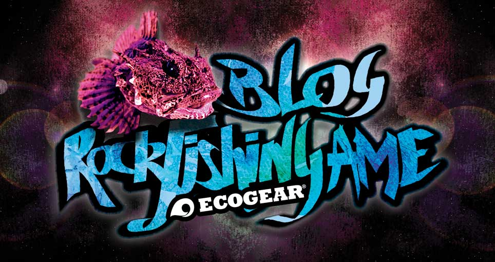 Le blog de rockfishing-game